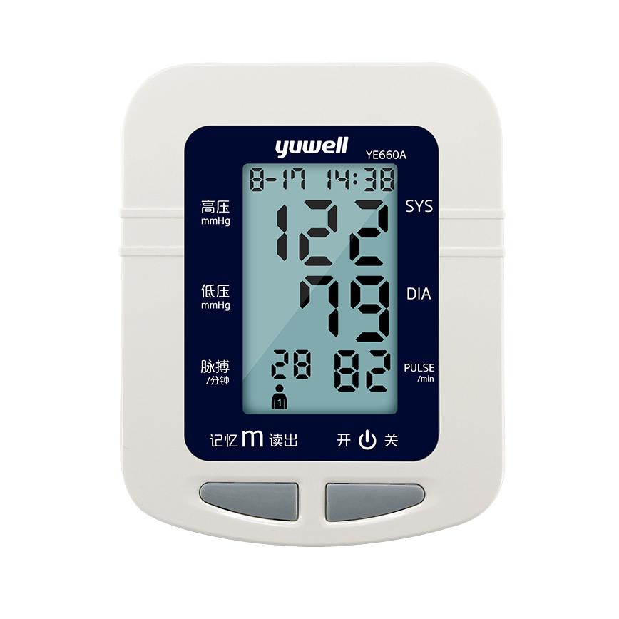 九安全自动家用电子血压计