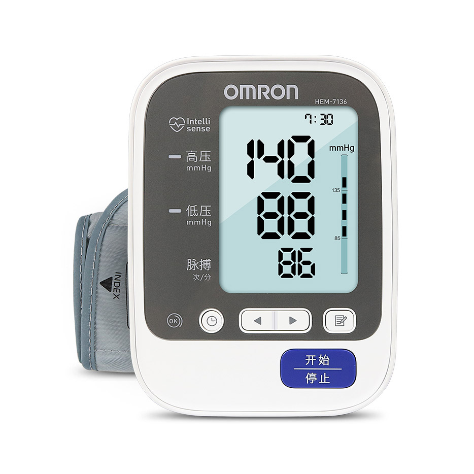 鱼跃家用上臂式电子血压计