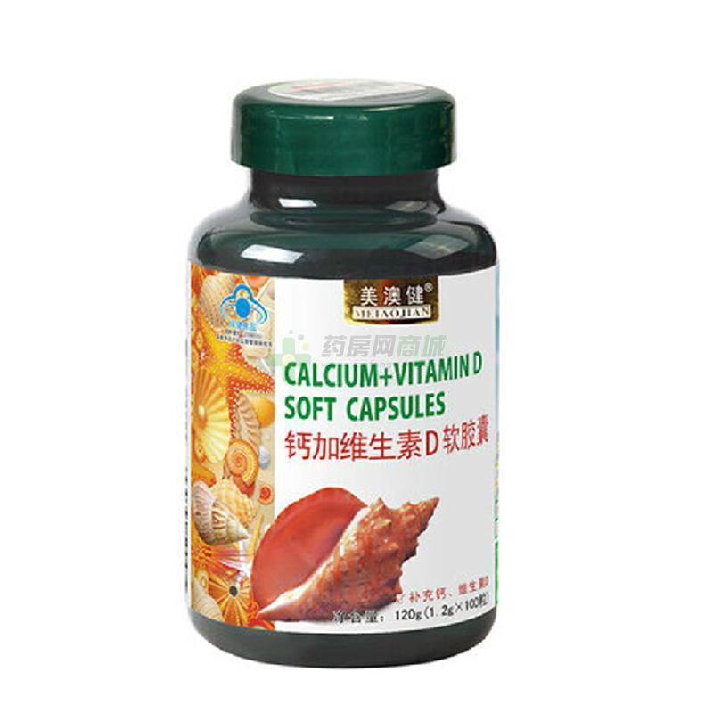 钙尔奇 碳酸钙D3片