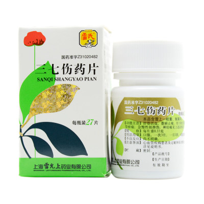 千金 妇科千金片 108